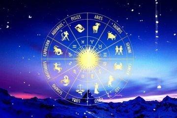 Финансовый гороскоп на 20 ноября