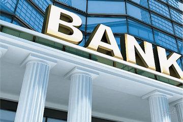 Можно ли анонимно открыть банковский счет за рубежом