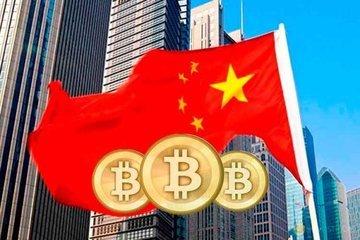 Китай подготовил нормативную базу для блокчейн-проектов