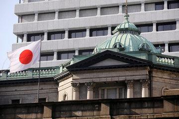 Криптоплощадки Японии объединились в СМО